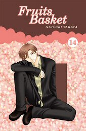 Kansi: Fruits Basket 14
