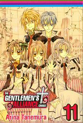 Kansi: The Gentlemen's Alliance Cross 11