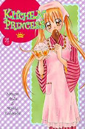 Kansi: Kitchen Princess 4