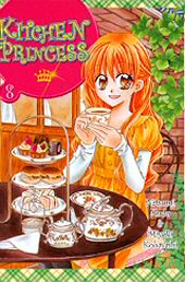 Kansi: Kitchen Princess 8