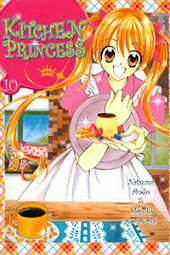 Kansi: Kitchen Princess 10