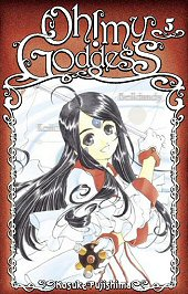 Kansi: Oh! My Goddess 5
