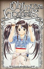 Kansi: Oh! My Goddess 20