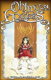 Kansi: Oh! My Goddess 24