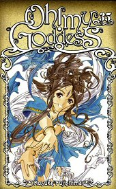 Kansi: Oh! My Goddess 35