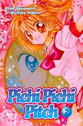 Kansi: Pichi Pichi Pitch 2